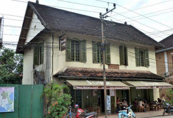 Joma Cafe